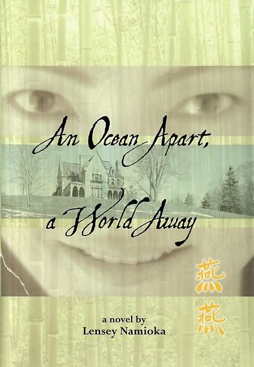 An Ocean Apart, A World Away